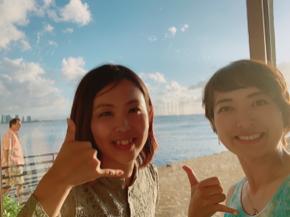 【予告】元主婦からハワイ起業家合宿に参加するセラピストになるまでの軌跡