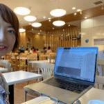 石垣島にいながらシゴトもできるのがオンラインの強み!