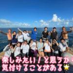 石垣島でシゴトをする理由